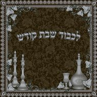 Challah Covers Black Silver