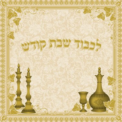 Challah Covers Cream Gold