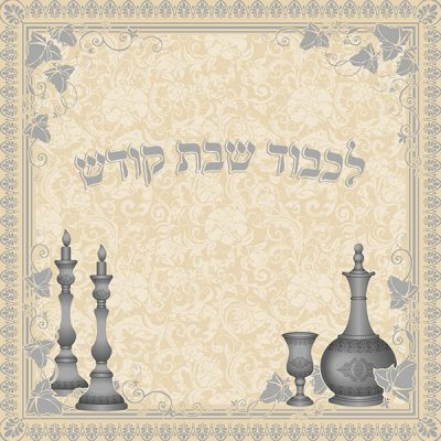 Challah Covers Cream Silver