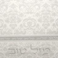 Mazel Tov Silver