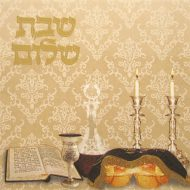 Shabbos Picture