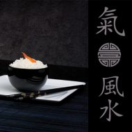 Sushi in Black